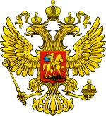 Нотариусы Москвы